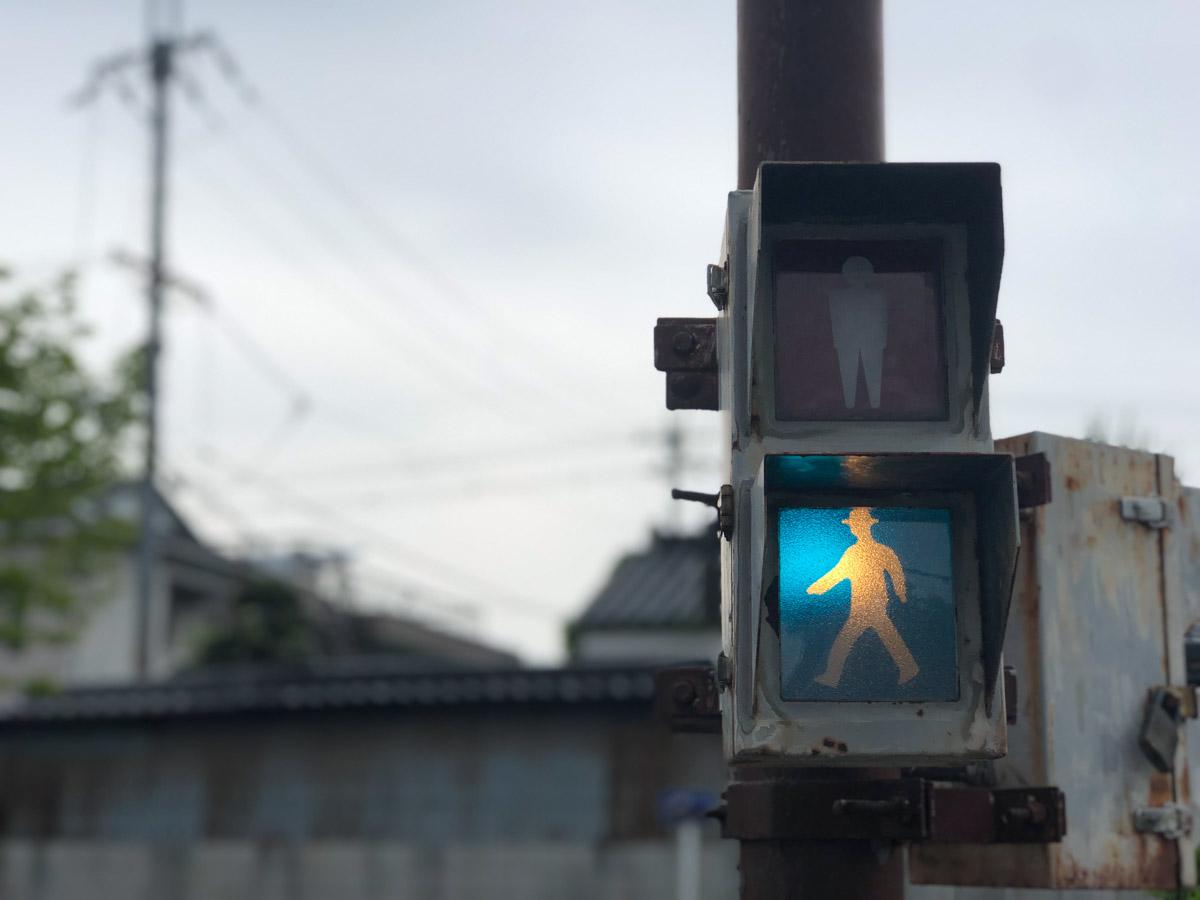 ポートレートモードでとった信号の写真